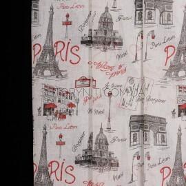 Тюль Paris Letters